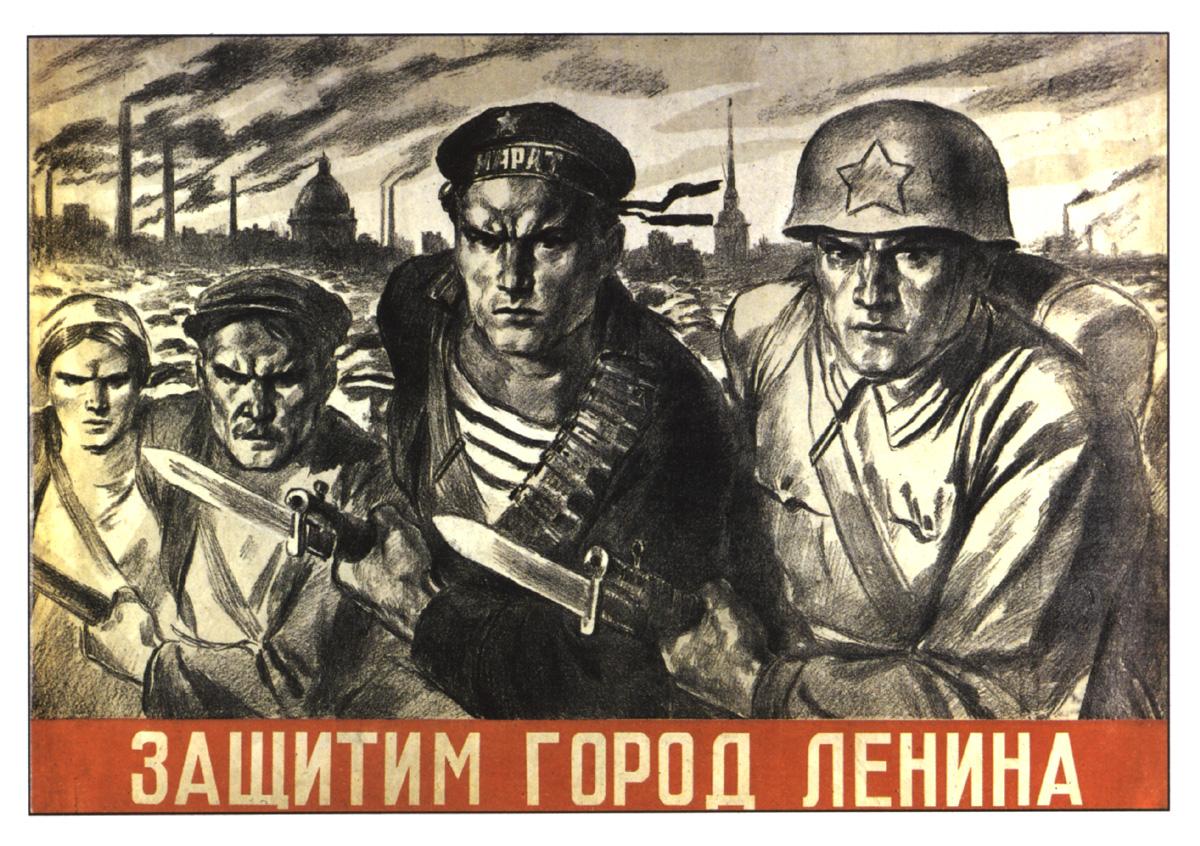 кино о вов россия