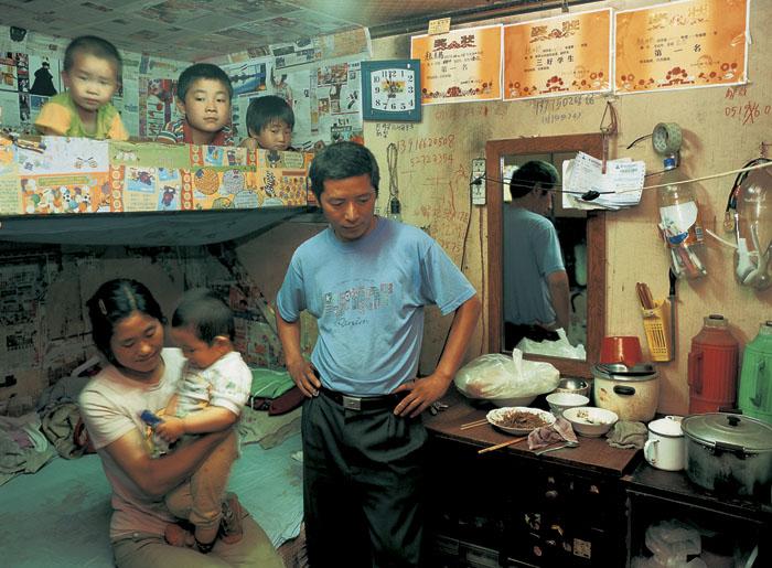 мотиваторы бедность и богатство современного китая несколько тактик, помощью